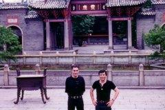 China-1995-75