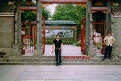 China1995-203