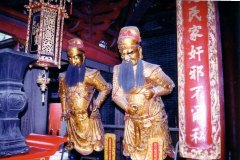 China1995-214