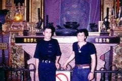 China1995-215