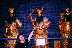 China1995-216
