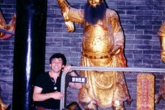 China1995-222