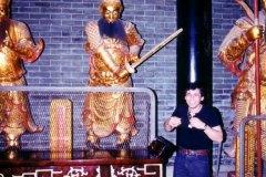 China1995-223